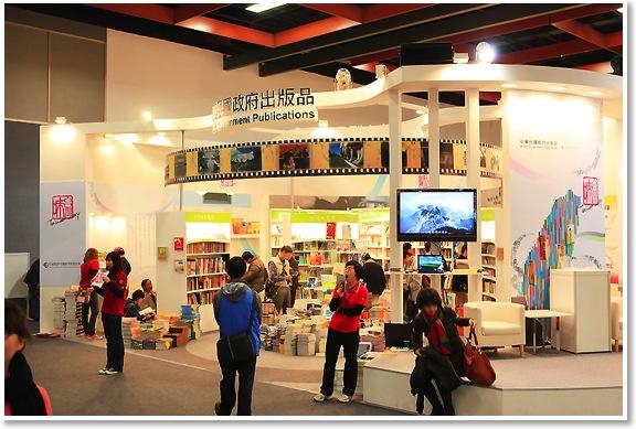 3_2011年接待大陆图书馆来台参观台北国际书展; 媒体2011台北世界设计