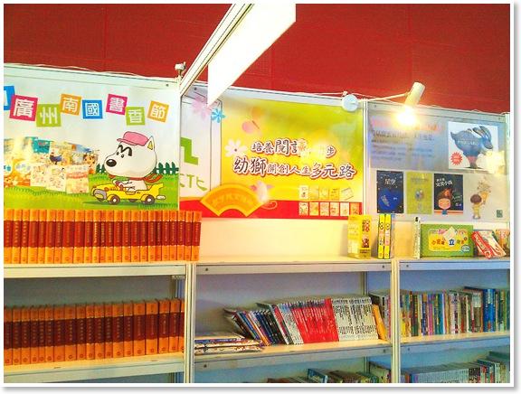 图书节宣传海报手绘